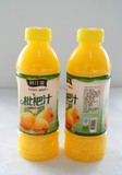 Loquat Juice Natural