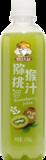 Kiwi Juice 30% Natural juice